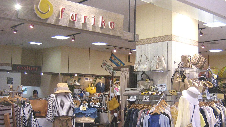 dc9f5455f8d30 カジュアルバッグを中心に財布・ポーチ・服・ベルト・ボウシなど身の回りのファッショングッズを充実させたレディース服飾雑貨のお店です。
